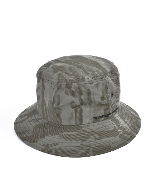 arth Camo Message Bucket